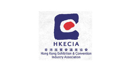 Hong Kong Exhibition Center Industry Association